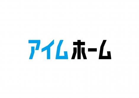 木村拓哉主演ドラマ『アイムホーム』水野美紀、西田敏行、及川光博らの出演決定 | ORICON STYLE