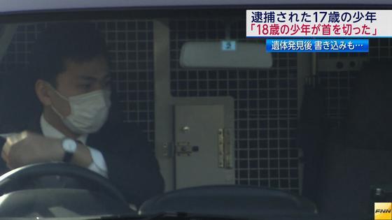 www.fnn-news.com: 川崎市男子中1生殺害...