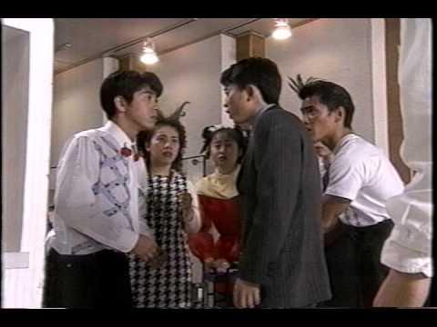 猿岩石ドラマでの喧嘩シーン - YouTube