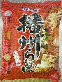 好き、またはオススメの袋麺はなんですか?
