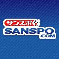 鳥取砂丘を軽乗用車で1・3キロ走行 消防士を事情聴取  - 芸能社会 - SANSPO.COM(サンスポ)