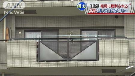 体に新しい複数の傷も…祖母に刺され1歳孫死亡(テレビ朝日系(ANN)) - Yahoo!ニュース