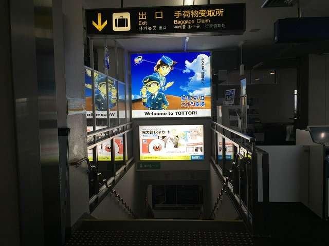 セレモニーには怪盗キッドも華麗に登場!鳥取に「コナン空港」オープン