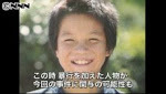 """【川崎事件】18歳少年が率いた""""ハーフ軍団""""「札付きではなく弱い子の集まり」 - ネタりか"""