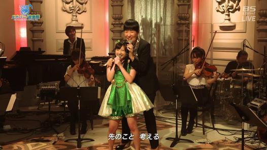 桃草(有安杏果) & 和田アキ子 - 古い日記 (15.02.25.BSスカパー 音樂祭) - 视频Dailymotion