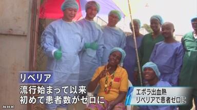 リベリア、エボラ出血熱の患者ゼロに