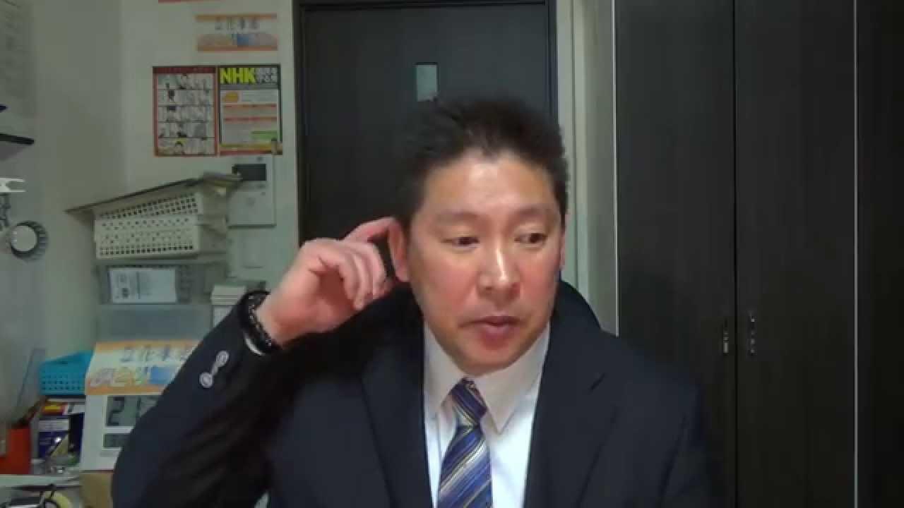 NHK受信料を支払わない方法 最新版2015年3月27日 - YouTube