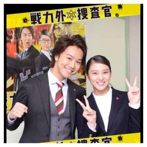 武井咲がEXILE・TAKAHIROと交際? 写真誌『FLASH』が報じる