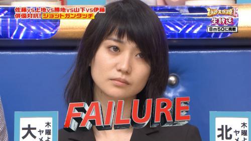 大島優子が前髪をイメチェンしおかしいと話題に。ヤメゴクの役作りの髪型でオールスター感謝祭の赤坂5丁目マラソンとアーチェリーに挑戦する姿はかっこいい。(画像あり) - 世論をまとめたニュースサイト タレントイズム