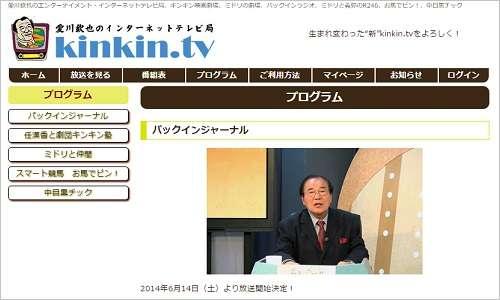 「安倍さんに殺される!」愛川欽也が受けた圧力、そして最後まで訴えた反戦への思い - Infoseek ニュース