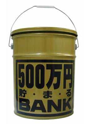 TBS安住紳一郎アナ、500円玉貯金で230万円貯める