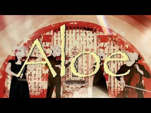 「アロエ」-サザンオールスターズ - YouTube