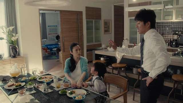 木村拓哉「アイムホーム」、初回はご祝儀!? 鍵を握るのは妊婦の上戸彩ともう1人!
