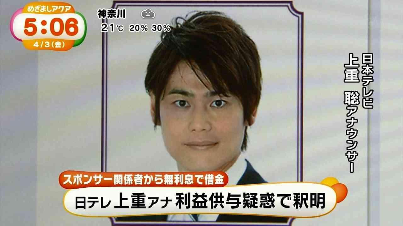 『スッキリ!!』打ち切り説浮上!上重聡アナ、加藤浩次の激昂を恐れて「有名MCにSOS」!?