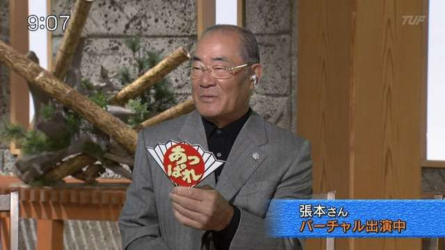 長島一茂、張本勲氏の三浦知良への発言に「我々ならカチンと」