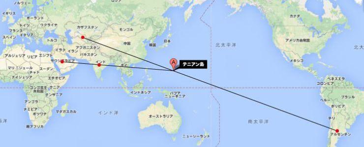 【8.6秒バズーカー】サウジとインド… 線で結ぶとエノラゲイが離陸したテニアン島であると判明イチオシの面白Vipニュースの速報情報 | イチオシの面白Vipニュースの速報情報