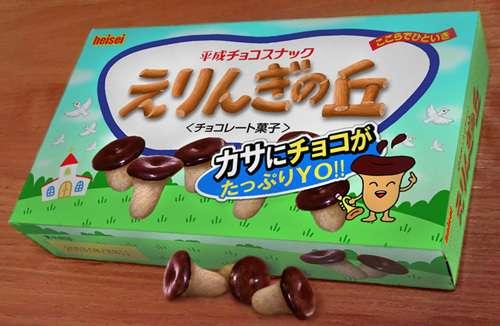 えりんぎの丘で人気爆発!美術の先生のパロディ菓子がユニークすぎる - feely