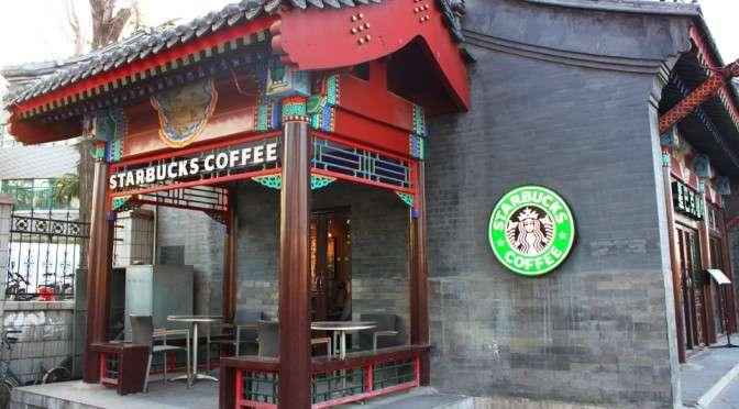 こんなスタバに行ってみたい!世界中のオシャレな「20店舗」を紹介! | TABI LABO