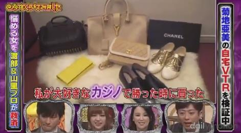 """菊地亜美""""カジノ狂い""""だった、2013年から3か月に1度のペースで"""