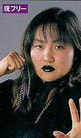 ミス・モンゴル(上林愛貴) が東京03の豊本明長と結婚へ 女子プロレスラーと芸人が夫婦に - NAVER まとめ