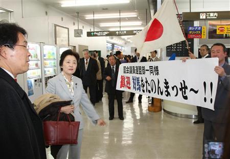 韓国大好き放送局:TBS 津波警報を表示する日本地図で対馬を除外 ( 政党、団体 ) - 僕乃名刺 - Yahoo!ブログ