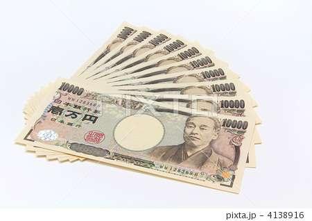 給料10万円台前半の人
