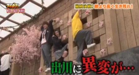 出川哲朗が骨折したシーンが「TORE!」で放送される!これはアカン…