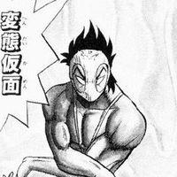 小栗旬の変態仮面への熱意がめっちゃヘンタイ! - NAVER まとめ