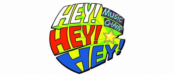 【実況&感想】HEY!HEY!HEY!MUSIC CHAMP2015春の大ぶっちゃけトークSP