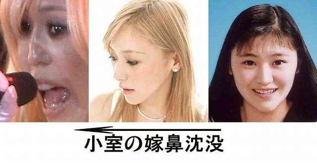 小室哲哉がglobe 20周年記念曲作成へ KEIKOも復帰か