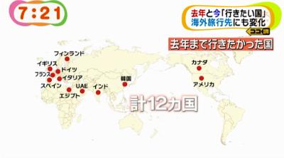 アジアが好きな人集合。