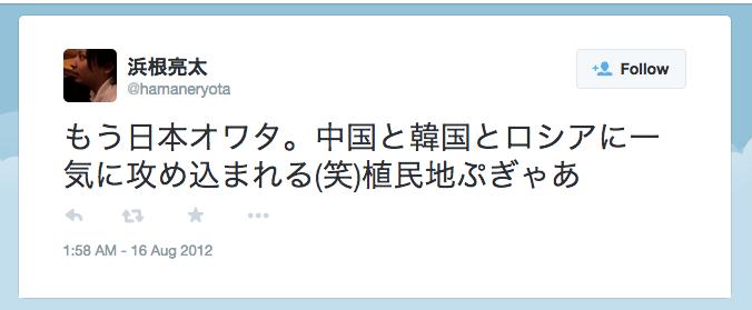 「手のひら返しの早さ!素晴らしい!」日本エレキテル連合、報道陣に皮肉…『ラッスン』の秘密も暴露