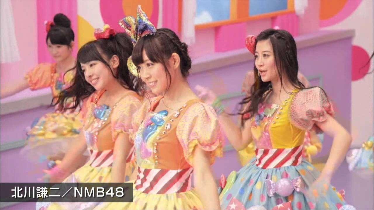【MV】北川謙二 / NMB48 [公式] - YouTube