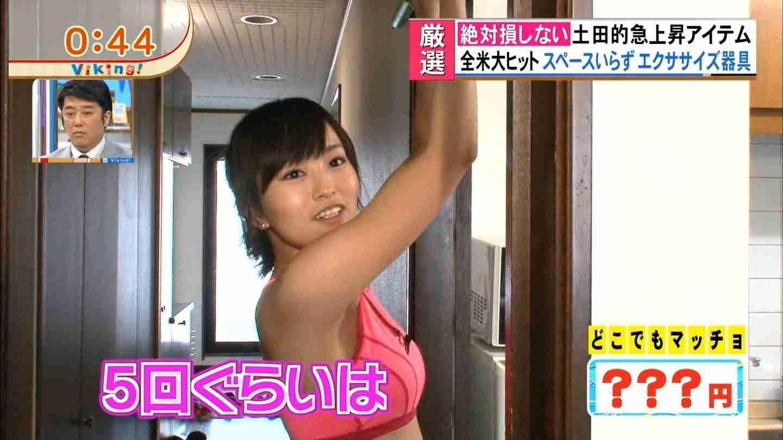 NMB48山本彩のセクシーすぎる筋トレがネット上で話題に「エロい」「サービスしすぎ」