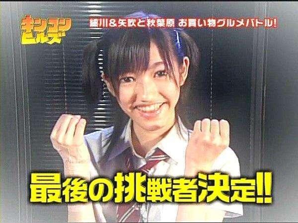 AKB48・柏木由紀のセクシーすぎる水着ショットが話題に「相変わらずエロい」「写真集はよ」