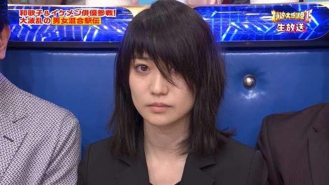 オールスター大感謝祭での大島優子の顔が凄いと話題に