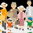 親が貧乏な人!旅行のとき親の分を負担しますか?