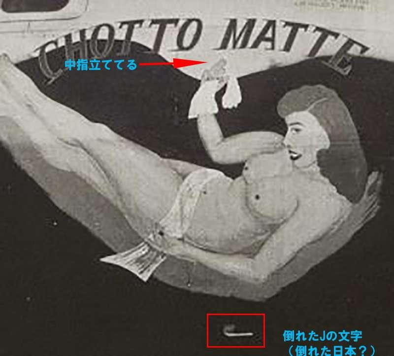 「ラッスンゴレライ」の8.6秒バズーカー・はまやねんの高校時代の写真が流出!イケメンすぎるその素顔にネットが騒然!