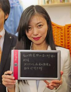 元「筆談ホステス」斉藤里恵さん 北区議選トップ当選