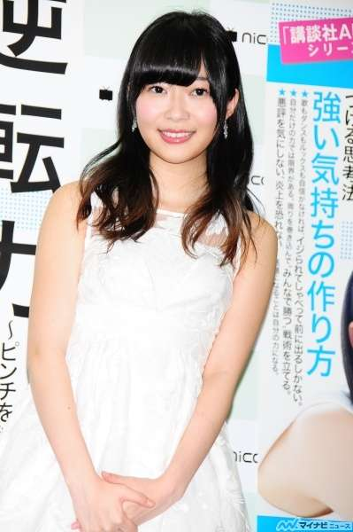 HKT48指原莉乃、好きな男性との外出経験がないと告白!プロ意識の高さに称賛の声
