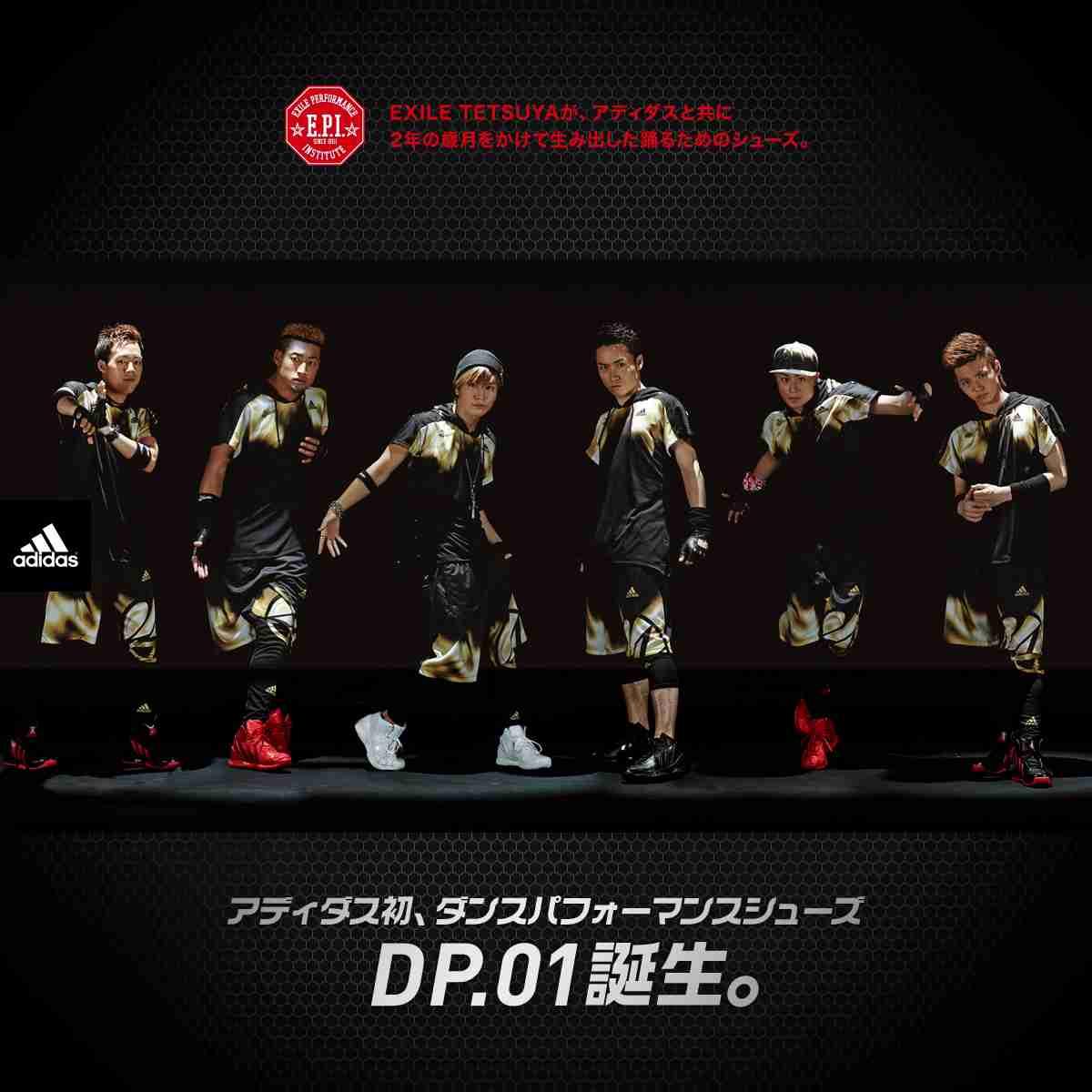 DP.01 | adidas
