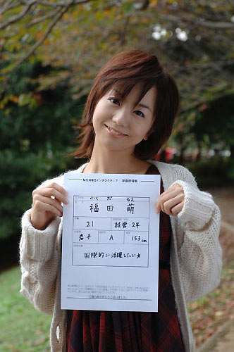 福田萌の画像 p1_14