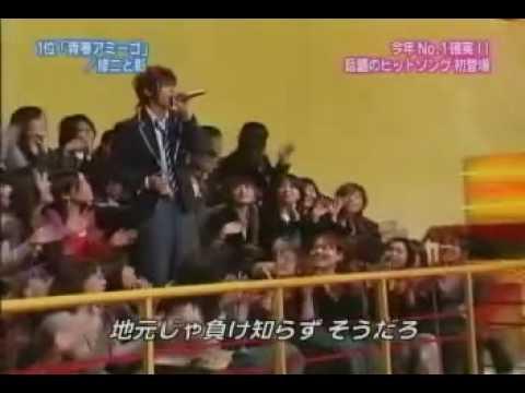 2005 11 20 - YouTube