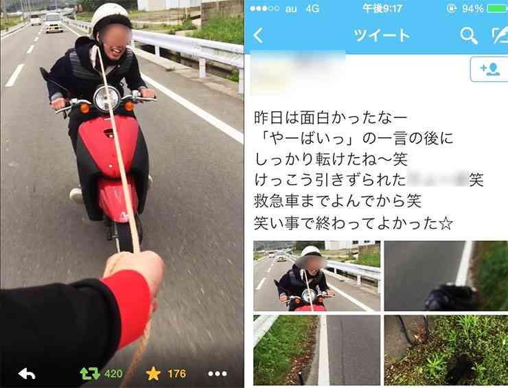 【炎上】バイクがガス欠のため人間の首にロープを結んで別のバイクで引っ張る → 交通事故、救急車で搬送も「笑い事で終わってよかった」