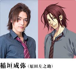 人気ゲーム「薄桜鬼」がテレビドラマ&舞台化へ!キャストに「テニスの王子様」組集結