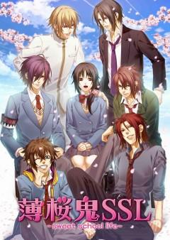 人気ゲーム「薄桜鬼」がテレビドラマ&舞台化へ!キャストに「テニスの王子様」組集結 - シネマトゥデイ