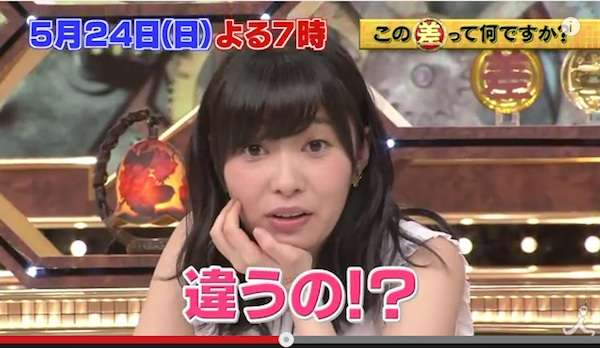HKT48・指原莉乃と女優・志田未来が実はソックリだった!?ネット上で話題沸騰中 - AOLニュース