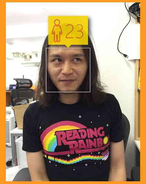 これは嬉しい! 写真をアップするだけで「顔年齢」が表示される年齢当てサイト