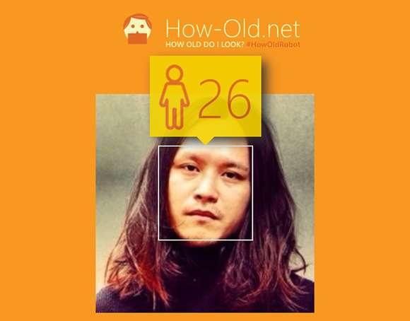 これは嬉しい! 写真をアップするだけで「顔年齢」が表示される年齢当てサイト | ロケットニュース24