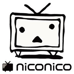 「ニコニコ動画」好きな人!